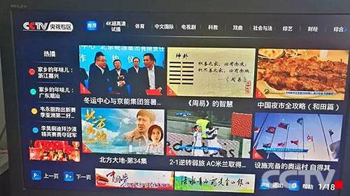 """""""央视专区""""4K试播栏目推荐页入口"""