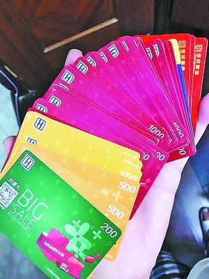 """消费者购买购物卡时应选择""""已备案""""企业较稳妥。"""