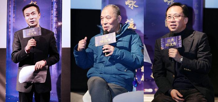 (北京师范大学教授、博士生导师康震、当代知名作家梁晓声、中国音乐学院院长王黎光)