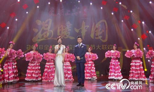 阳光大道:温暖中国-2018全球华人故乡情春节大联欢 2月24日