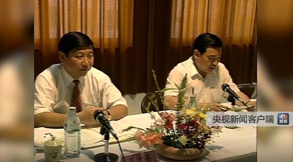1994年福州福兴投资开发区现场办公会