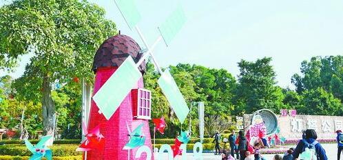 五通灯塔公园的布置以风车为主