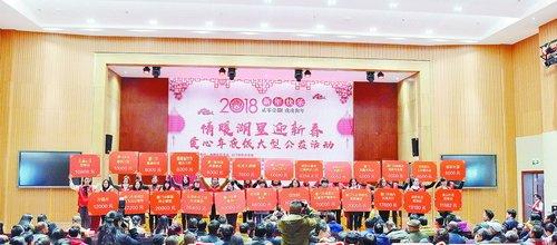 湖里区2018年新春年夜饭发放仪式现场。