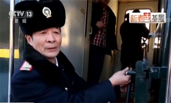 4059次列车长张宪华