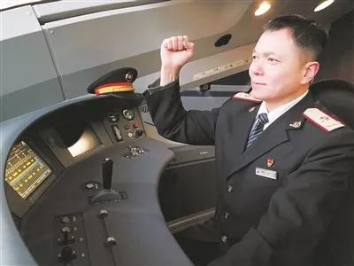 北京赛车飞艇定位计划五码两期