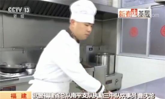 武警福建省总队南平支队执勤三中队炊事员曹庆龙