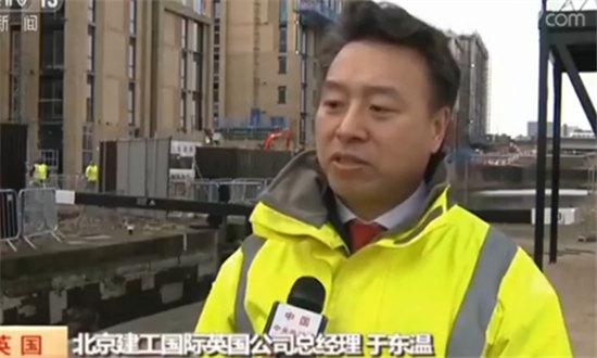北京建工国际英国公司总经理于东温