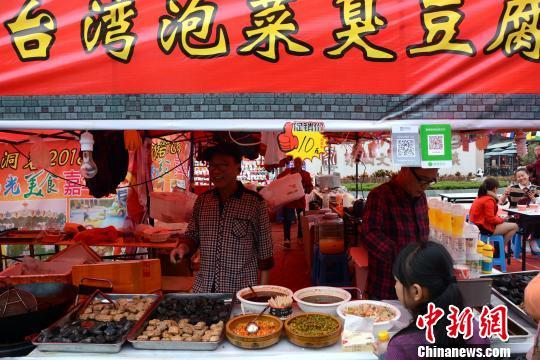 台湾美食节16日至21日在龙文区云洞岩景区永润文化创客小镇举办,台湾十多家的台湾小吃在此亮相。