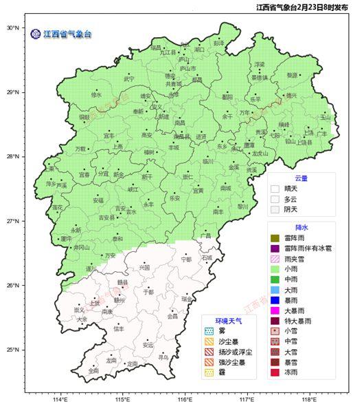 江西今天浓雾锁城 明天雨水再起持续至月底
