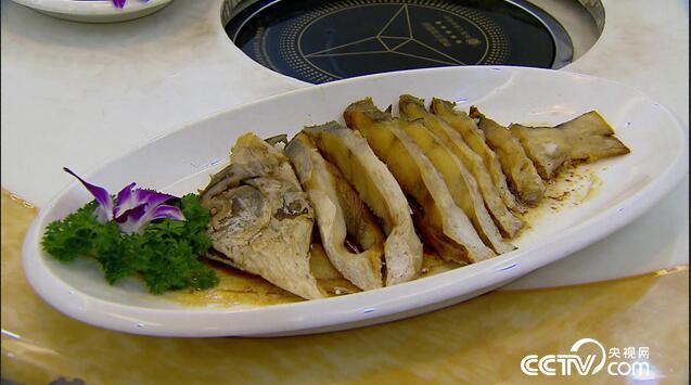 海南白鲳鱼