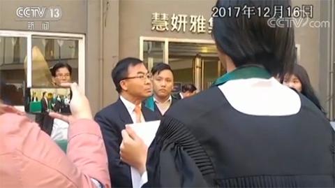 今年两会政协委员一半换新 香港爱国网红校长
