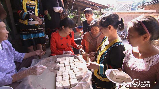 节目乡土看点:品味中国之云南篇3月2日美食冉庄附近图片