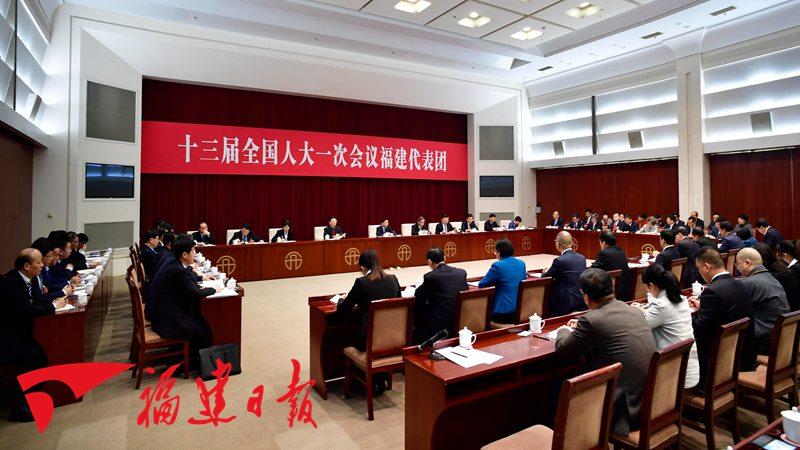 十三届全国人大一次会议福建代表团3日在京成立