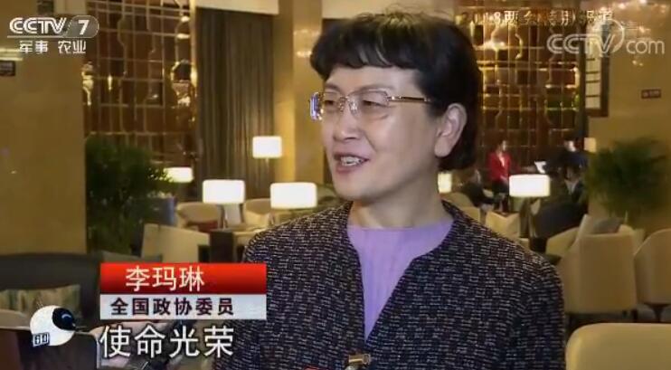 全国政协委员 李玛琳