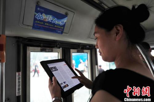 资料图:沈阳市民在公交车上免费使用4G网络上网。中新社发 于海洋 摄