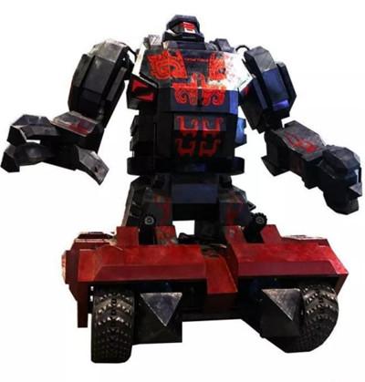 """巨型机器人""""大威"""""""