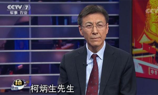 中国农业大学原校长、农业部专家咨询委员会副主任柯炳生