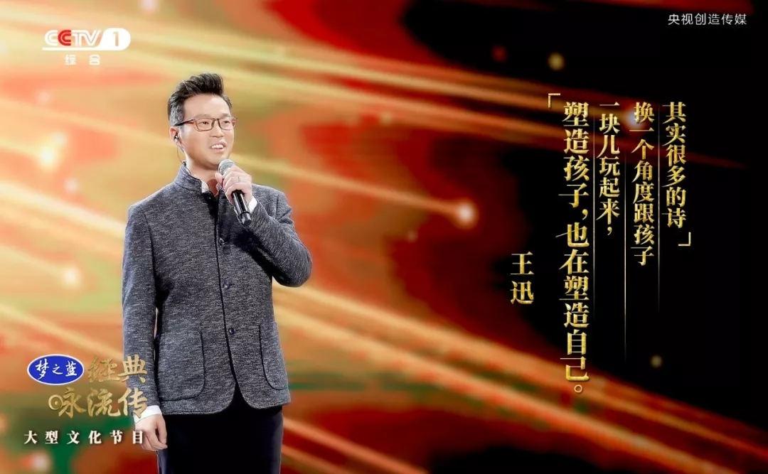 王迅为你唱经典《咏鹅》
