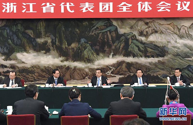 3月7日,中共中央政治局常委、国务院总理李克强参加十三届全国人大一次会议浙江代表团的审议。