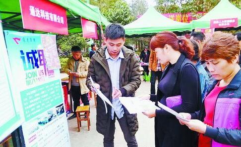 海沧区人社局组织辖区企业到广西招工