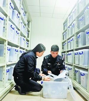 ▲市公安局涉案财物管理中心