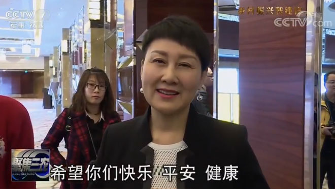 全国政协委员张凯丽