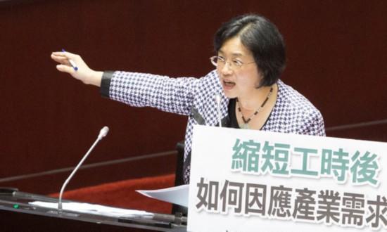 """国民党""""立委""""王惠美"""