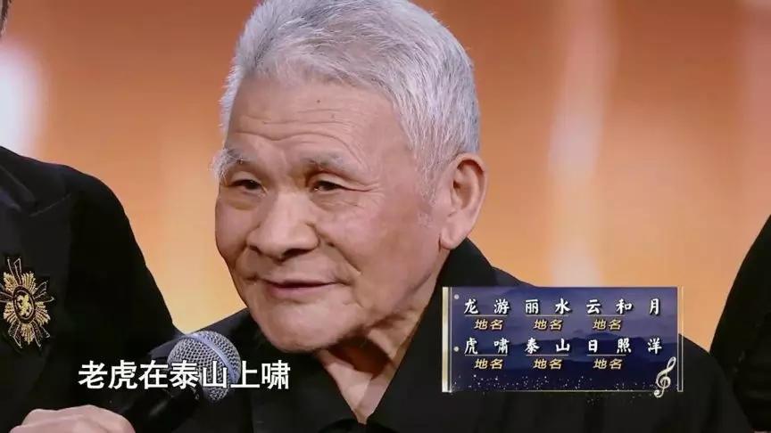 93岁的老教授潘鼎坤先生