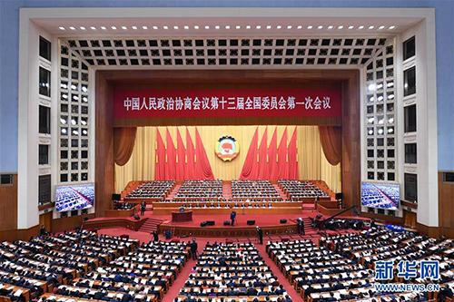 3月10日,全国政协十三届一次会议在北京人民大会堂举行第三次全体会议。 新华社记者 张领 摄
