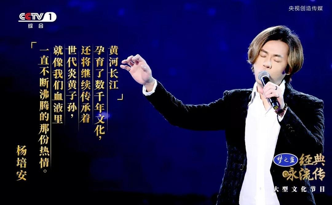 杨培安为你唱经典《凉州词·其一》