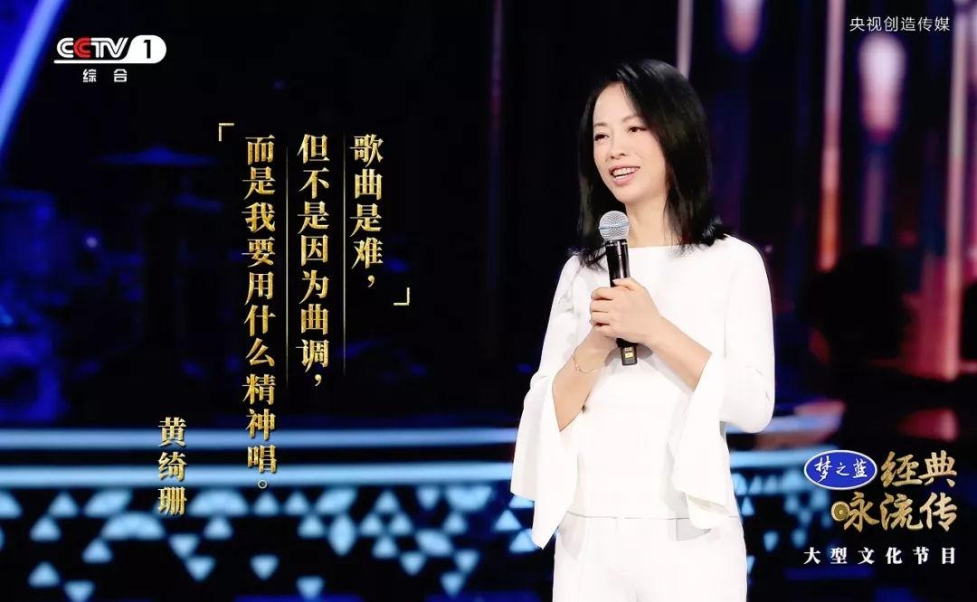 黄绮珊为你唱经典《陋室铭》