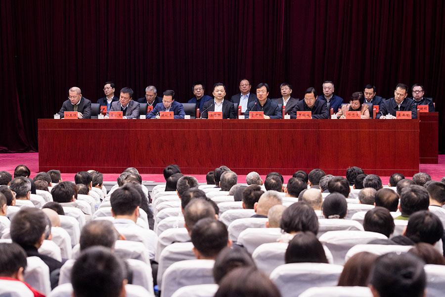 3月2日,中央电视台召开2018年全面从严治党工作会议。