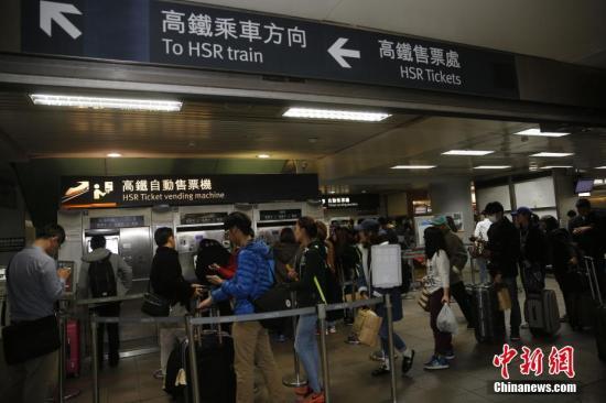资料图:台北车站集台铁、台湾高铁、捷运(地铁)为一体,是台北市最主要的交通枢纽之一。中新社记者 陈小愿 摄