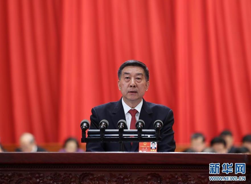 3月13日,十三届全国人大一次会议在北京人民大会堂举行第四次全体会议。受国务院委托,国务委员王勇向十三届全国人大一次会议作关于国务院机构改革方案的说明。