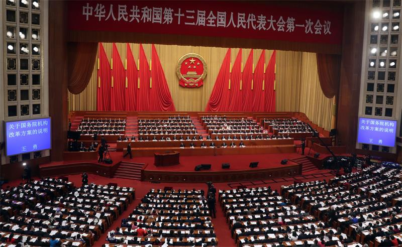 The fourth plenary meeting of the first session of the 13th National People's Congress is held at the Great Hall of the People in Beijing on Tuesday. State Councilor Wang Yong delivered an institutional restructuring plan of the State Council. Also at the meeting, Li Jianguo, vicechairman of the Standing Committee of the 12th National People's Congress, spoke about the new draft law on national supervision. FENG YONGBIN / CHINA DAILY