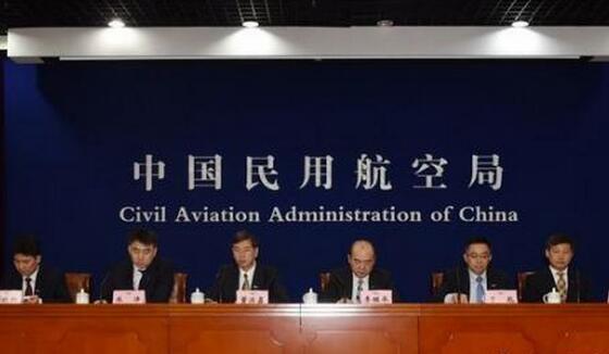3月14日,中国民航局举行3月例行发布会。