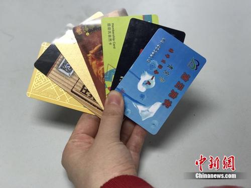 消费者展示的各种预付式消费卡