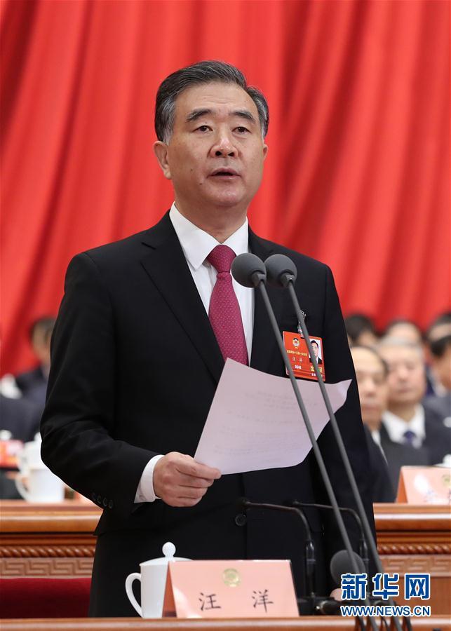 3月15日,全国政协十三届一次会议在北京人民大会堂举行闭幕会。中共中央政治局常委、全国政协主席汪洋主持闭幕会并讲话。