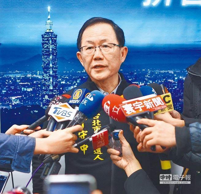 """前国民党""""立委""""丁守中"""
