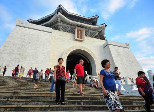 台北中正纪念堂。(图片来源:台湾《中时电子报》)