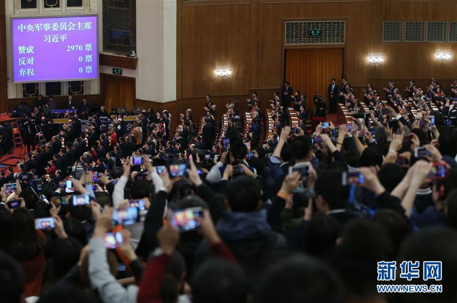 3月17日,十三届全国人大一次会议在北京人民大会堂举行第五次全体会议。习近平全票当选为国家主席、中央军委主席。 新华社记者 金立旺 摄