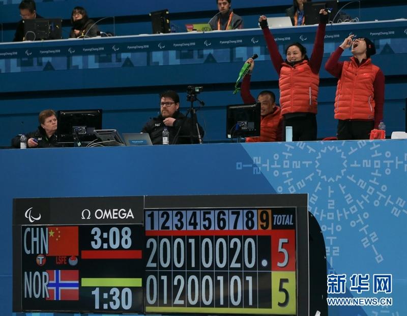 3月17日,中国队教练员岳清爽(右二)在比赛后庆祝。新华社记者 王婧嫱 摄