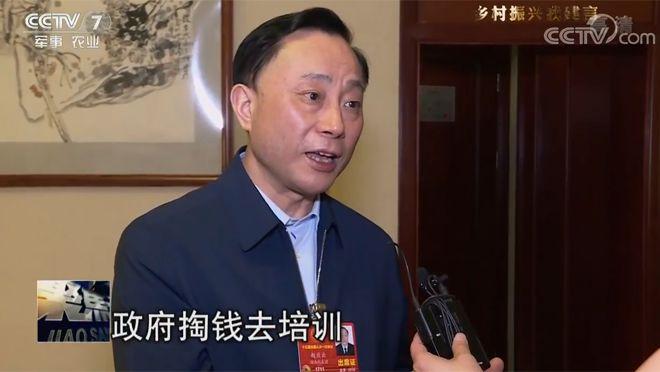 全国人大代表 赵应云
