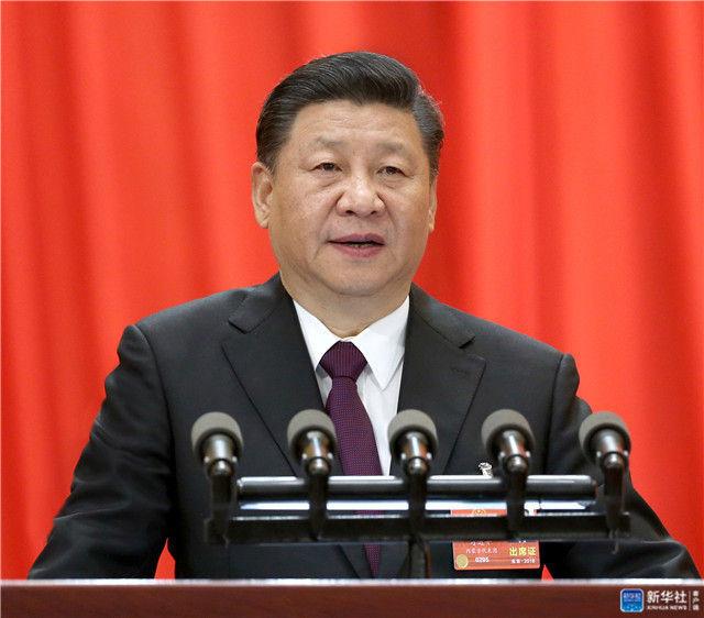 3月20日,第十三届全国人民代表大会第一次会议在北京人民大会堂闭幕。中共中央总书记、国家主席、中央军委主席习近平发表重要讲话。