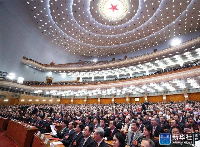 3月20日,第十三届全国人民代表大会第一次会议在北京人民大会堂举行闭幕会。