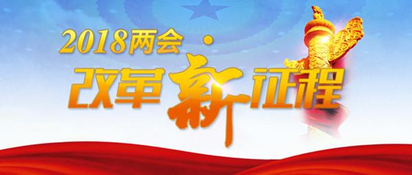 以伟大精神续写中华民族的新辉煌