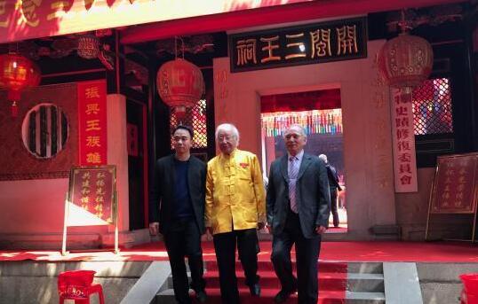 来自台湾的百岁将军、黄埔军校书法学院院长王忠泉(中)参加活动。