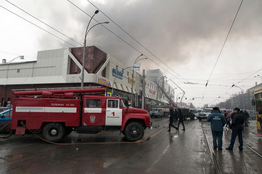 More than 60 killed in Russian shopping center fire