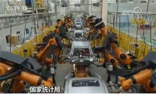 国家统计局:前两月工业企业利润同比增16.1%