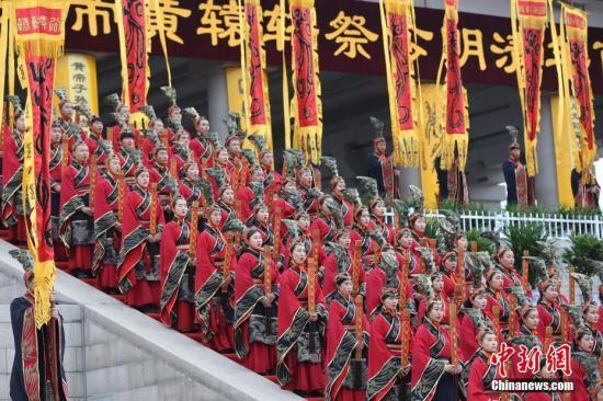 丁酉(2017)年清明公祭轩辕黄帝典礼 。 中新网 资料图